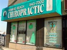 Howard Beach Chiropractic